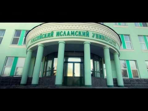 Российский исламский институт, Казань