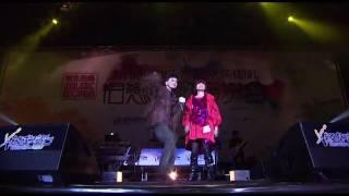 容祖兒+黃耀明 - 跑步機上 (祖戀明歌音樂會)