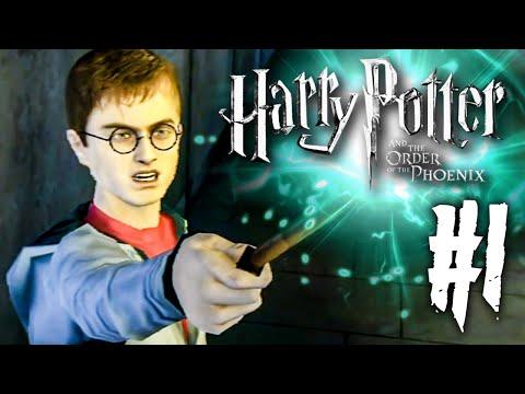 Гарри Поттер и Орден Феникса Прохождение #1 ► НАПАДЕНИЕ ДЕМЕНТОРОВ!