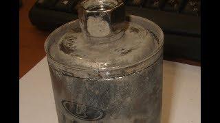 бензиновый фильтр ВАЗ, разбор
