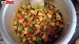 Aratikaya Pulusu - Raw Banana Curry Recipe | Andhra Special Recipes Making
