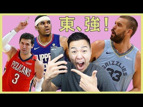 【NBA】今年のトレードデッドラインはアツかった!