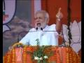 PM Shri Narendra Modi addresses Bundelkhand Parivartan Rally in Bundelkhand, UP