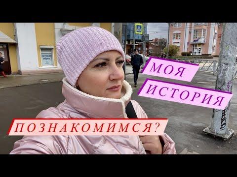 Видео Норильск-Ярославль/Променад по городу/Знакомство с новыми подписчиками.