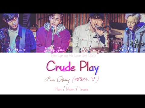 Crude Play (크루드플레이) – I'm Alright (괜찮아, 난) The Liar And His Lover [Han / Rom / Trans Lyrics]