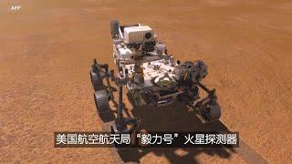 """观看美国""""毅力号""""火星探测车发射升空,向NASA工程师提问! - YouTube"""