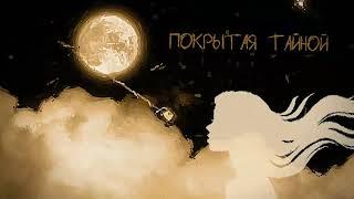 НОВИНКА Хит 2020! Gustov Fam   - Нирвана