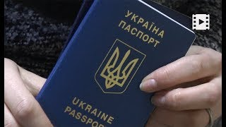 Понад 40 тисяч заяв надійшло на виготовлення біометричного закордонного паспорта(, 2018-01-18T14:25:02.000Z)