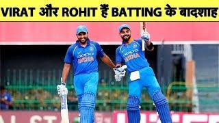जानिए क्यों Virat और Rohit माने जाते हैं World के धांसू बल्लेबाज | World Cup
