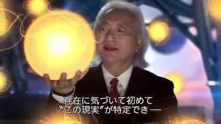 有名な理論物理学者が衝撃発言!『ファンタスティック・フォー』特別映像