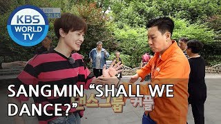Find Chenle's grandfather in the Penglai Park of Shanghai![One Night Sleepover Trip/ 2018.06.12]