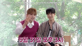#기승전_Beyond_The_SUPERSHOW' (려욱&예성 편) | SUPER JUNIOR Beyond LIVE