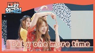 '탑골 막내' 서인영과 함께 쥬얼리 댄스♨ l #대한외국인 l #MBCevery1 l EP.139
