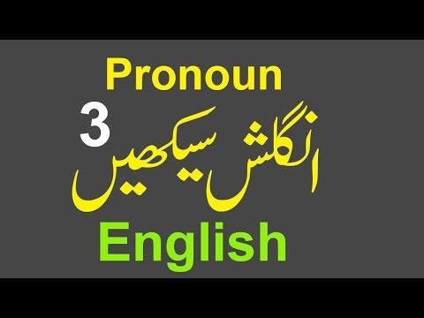 Spoken hindi tutorial video