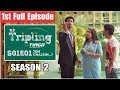 "TVF's ""Tripling Season 2"" 1st Episode 