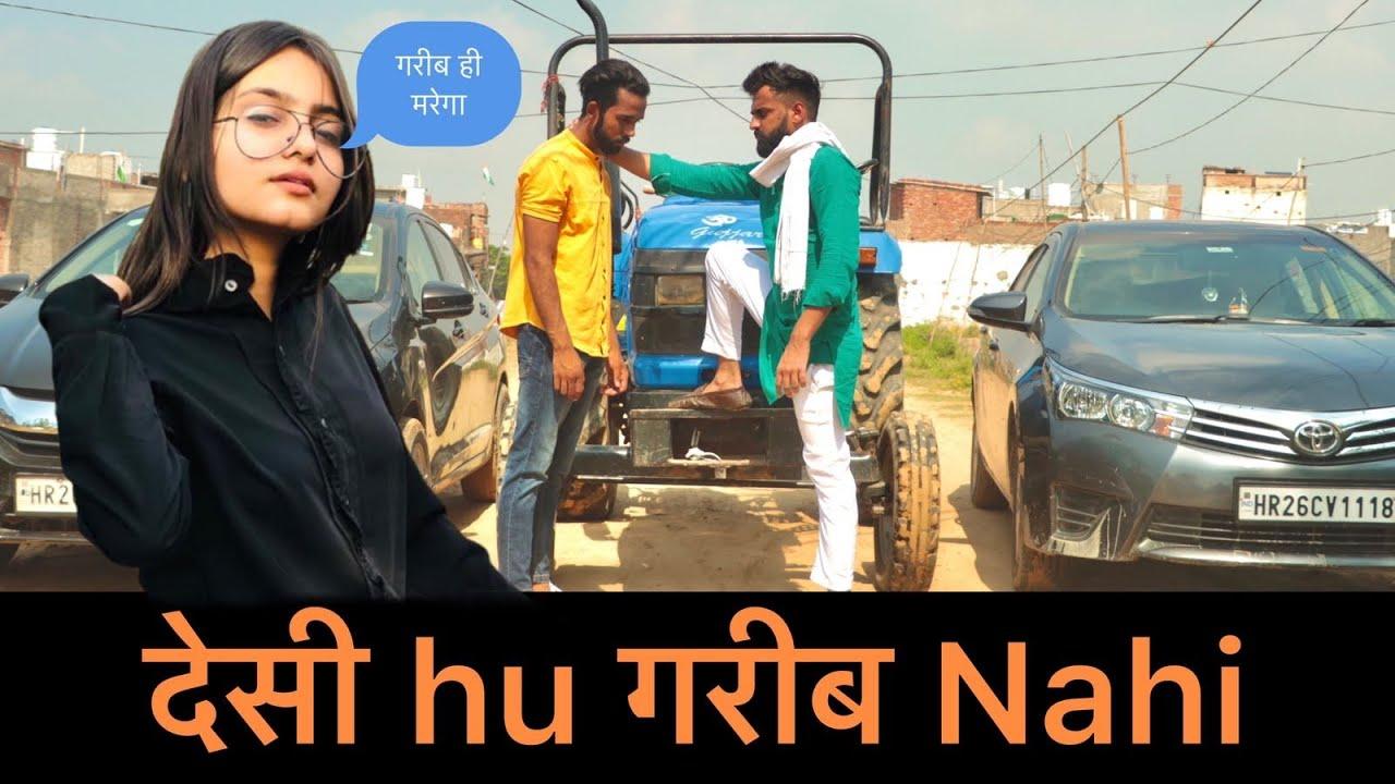 Desi Hu गरीब Nahi | Thukra Ke Mera Pyar Mera Inteqam Dekhegi | Waqt Sabka Badalta Hai | Akshay Yadav