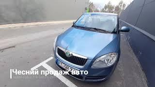 Обзор Skoda Fabia 1.4 2007 || Пригон авто из Германии || Честная продажа