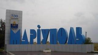 Видеоэкскурсия Мариуполь(Мариуполь - город в Донецкой области на юго-востоке Украины, на берегу Азовского моря в устье рек Кальмиус..., 2014-10-19T17:03:55.000Z)