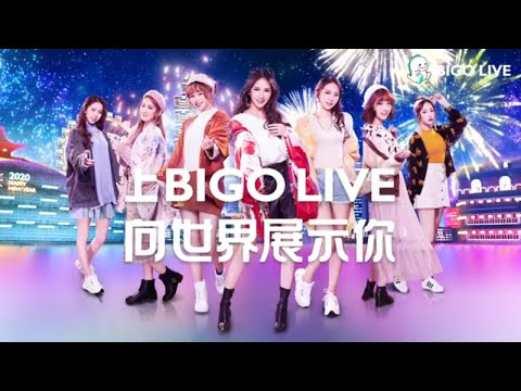 BIGO LIVE TaiWan - Happy New Year 2020 | Streamer Line-up | EP 01