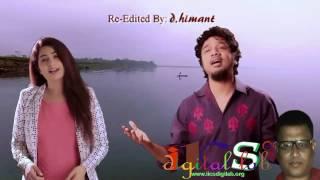 Namami Brahmaputra Assamese & Hindi Digi Mix