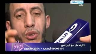 صبايا الخير: شاهد رجل يقتل زوجته ب 80 طعنة بسبب الشك  |#SabayElkher