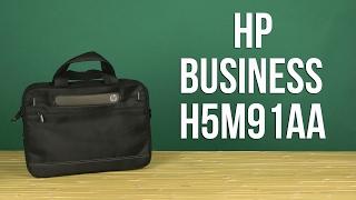 Розпакування HP Business 14.1'' Black H5M91AA
