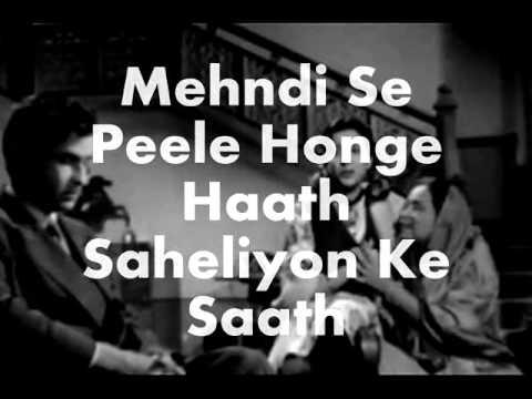Raja Ki Aayegi Baraat-Karaoke & Lyrics-Aah