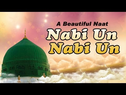 Nabi Un Nabi | New Naat Video 2016 - 2017 | Naat E Rasool (saw) Pak