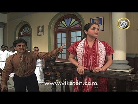 Kolangal Episode 1034