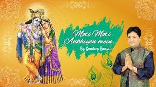 Best Khatu Shyam Bhajan 2020   Moti Moti Akhiyon Mein   Sandeep Bansal