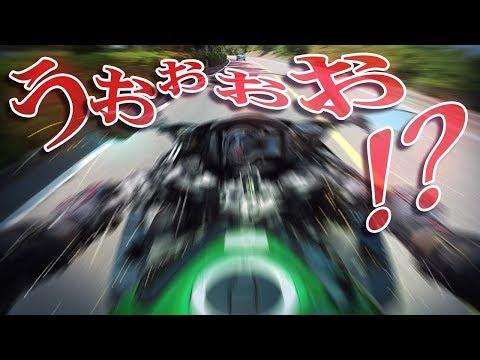 【ターボなバイク】カワサキH2SXの加速がスゴすぎた【試乗】モトブログ