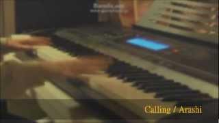 ♪ Calling ( フル ) ラストホープ主題歌 / 嵐 耳コピ ピアノ
