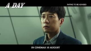 A DAY 《一天》Official Trailer 预告片- IN CINEMAS 10.08.2017 一再上映