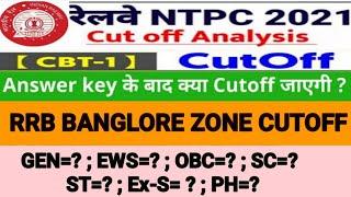 RRB NTPC BENGALURU Cut Off 2021   RRB NTPC CBT-1 SAFE SCORE 2021   RRB NTPC 1st stage cutoff 🔥🔥