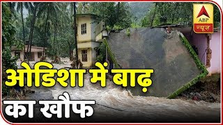 TOP 100: After Cyclone, Odisha Stares At Possible Flood Situation   ABP News