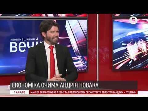 Чому Андрій Новак йде в президенти | Інфовечір - 11.02.2019
