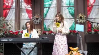 秋の音楽イベント巡り♪ ハーブ園で『あまゆーず』コンサート(^^