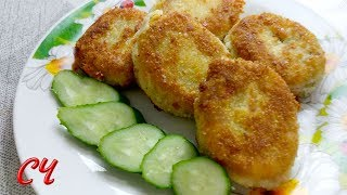 Биточки из Картофеля с Сыром. Очень Нежные и Вкусные!
