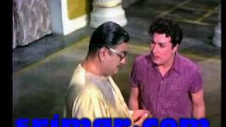 Nam Nadu dialog