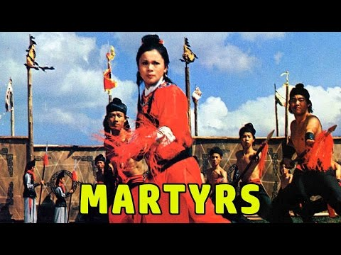 Wu Tang Collection - Martyrs
