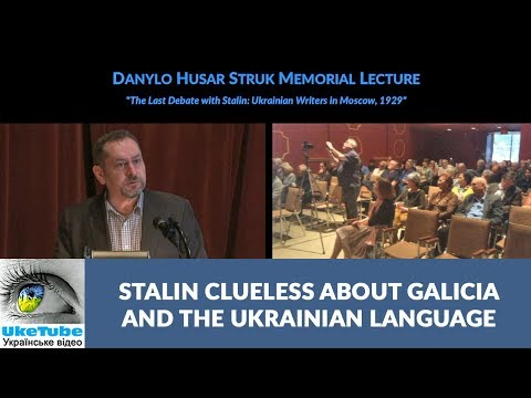 Last Debate with Stalin: Ukrainian Writers in Moscow, 1929, Serhy Yekelchyk