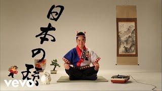 徳永ゆうき - 平成ドドンパ音頭