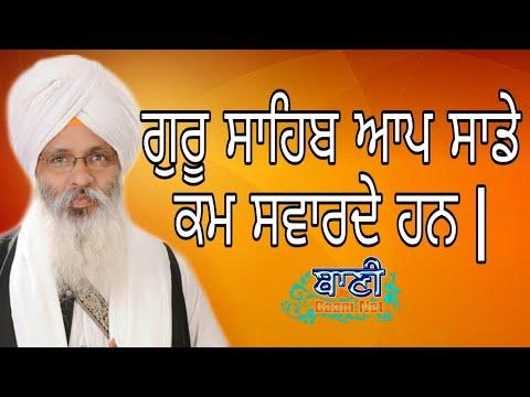 D-Live-Now-Bhai-Guriqbal-Singh-Bibi-Kaulan-Wale-From-Amritsar-18-Sept-2020