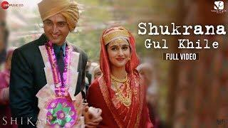 Shukrana Gul Khile - Full Video   Shikara   Aadil & Sadia   Munir Ahmad Mir   Abhay Rustum Sopori