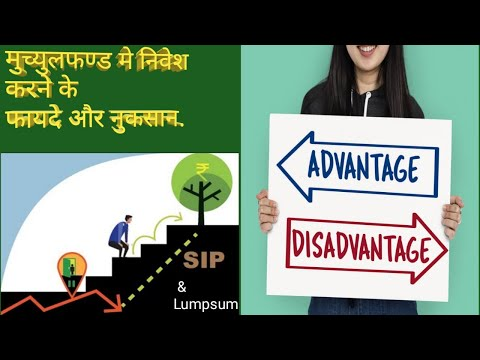 advantages-&-disadvantages-of-mutual-funds.