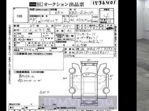 2011 daihatsu hijet van s201p youtube rh youtube com