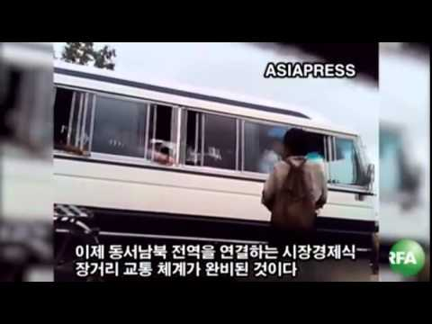 RFA news video  - 9 June 2015 | It's another sign of an emerging market economy in North Korea.