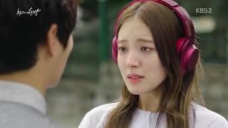 Скачать Yoon Shi Yoon Lee Se Young