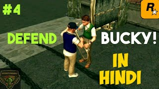 I Saved Bucky From Bullies | Bully Anniversary Edition Gamepla…
