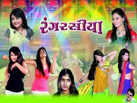 RANG RASIYA - MP3 - KIRAN GADHAVI -2014
